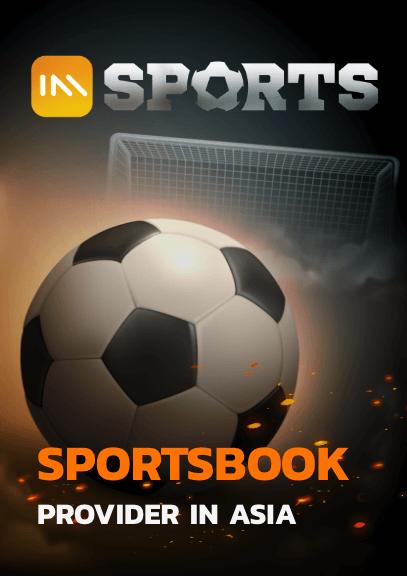 Logo IM Sport vertical