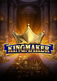 Logo Kingmaker vertical